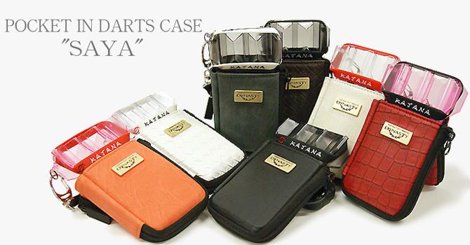 Black L-Style x Dynasty KATANA Dart Case with Tip /& Accessory Case